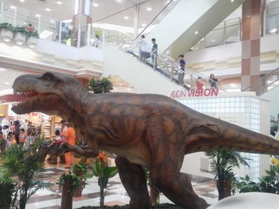 イオンの恐竜.jpgのサムネイル画像
