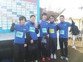 マラソン大会!