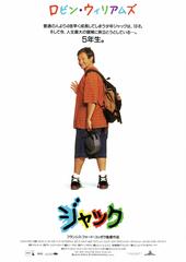 映画time★