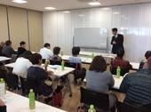 3/24(土)セミナー大盛況☆
