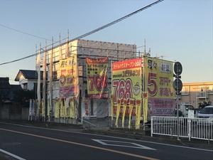 谷井田①.JPG
