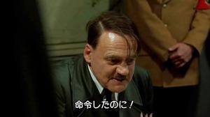ヒトラー激昂.jpg